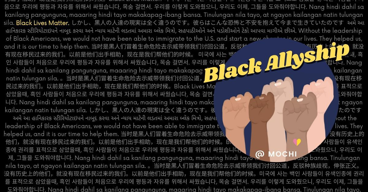 Fight Anti-Blackness with our Asian Parents