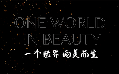 China Fashion Gala 2020: One World In Beauty